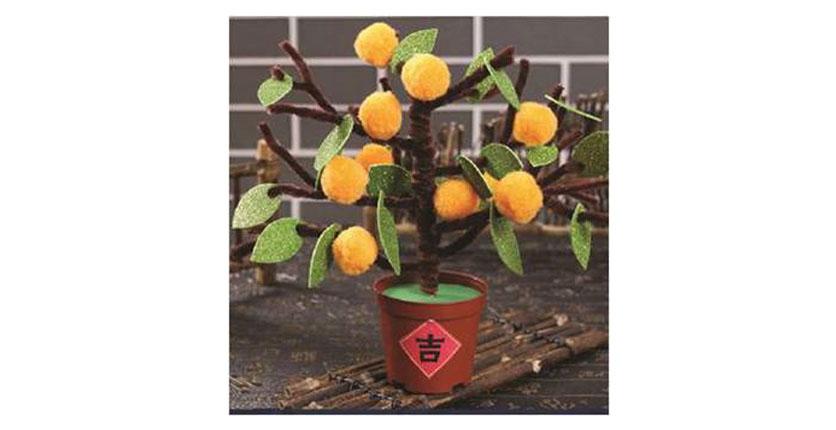 Little Mandarin Planter