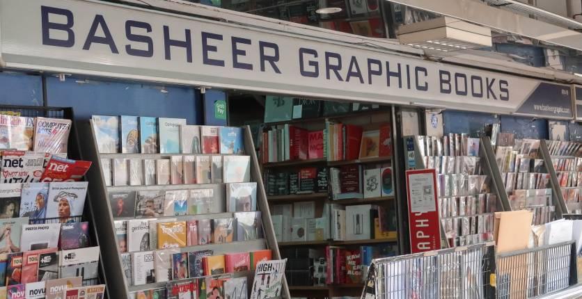 Basheer Graphic Books