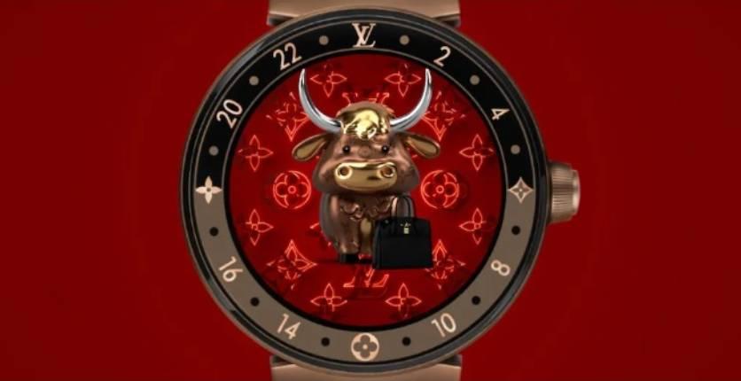 Louis Vuitton Tambour Horizon Connected Watch Faces