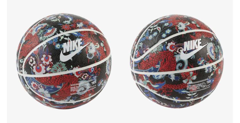 Nike Global Exploration (East) Basketball