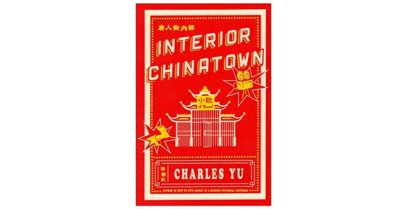 Interior Chinatown by Charles Wu