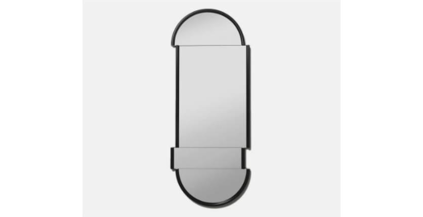 Lee Broom Split Mirror Long