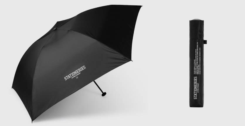 Stationeries by Hypebeast x Fragment HYPBFRGMT Umbrella