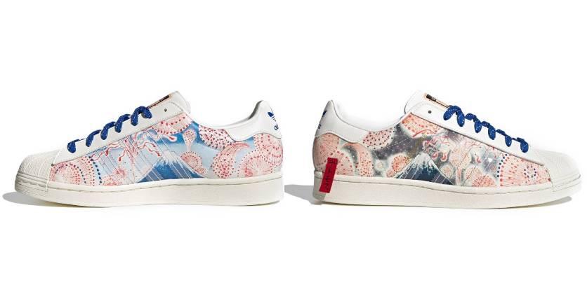 "adidas Superstar ""Mt. Fuji"""