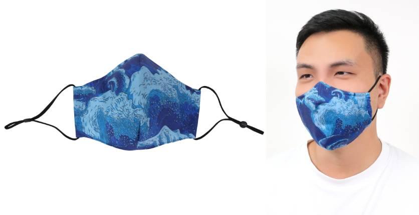 CYC x Liberty London Vespertine Waves Antimicrobial Mask