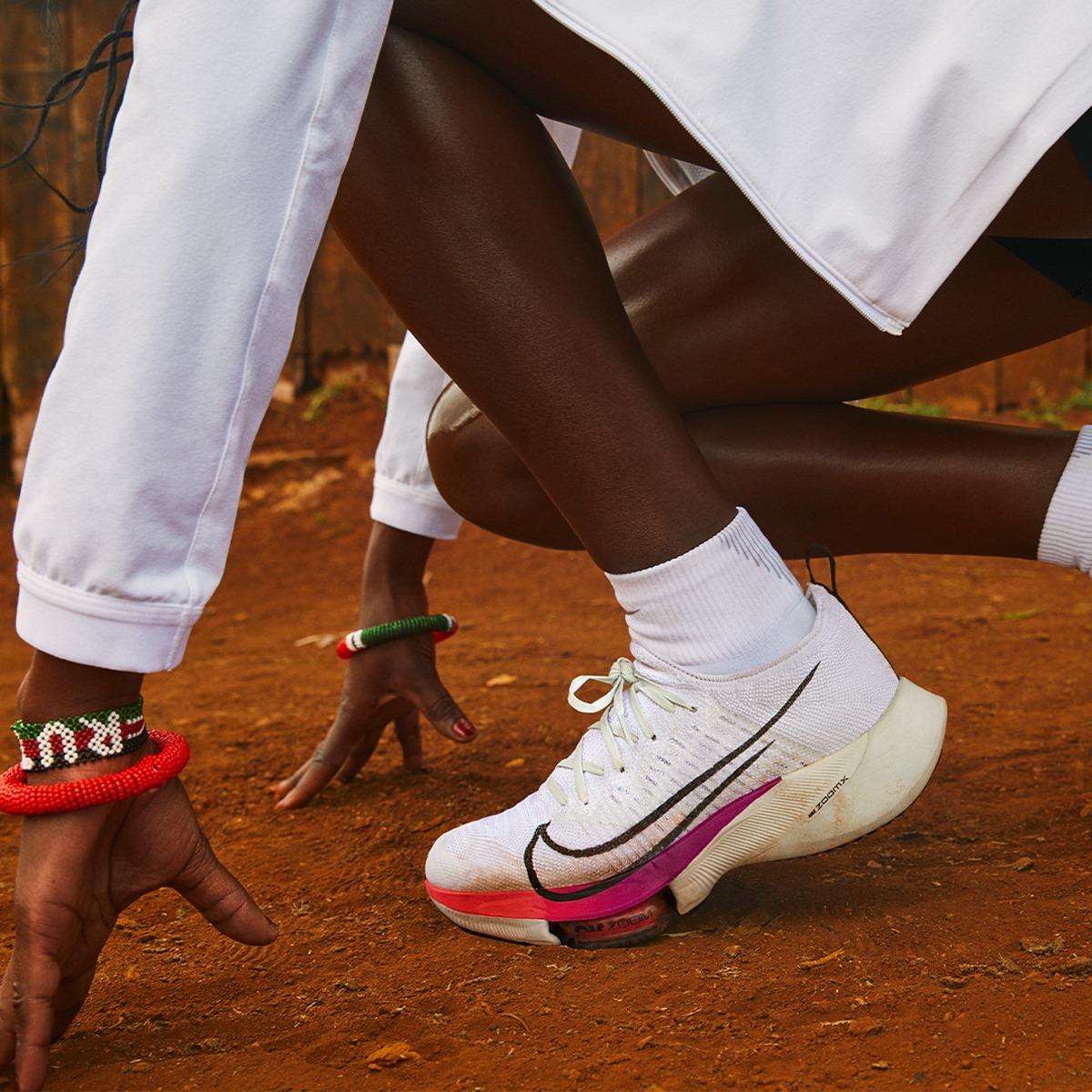 NIKE - Up To 15% Off Regular-Priced Footwear & Apparels