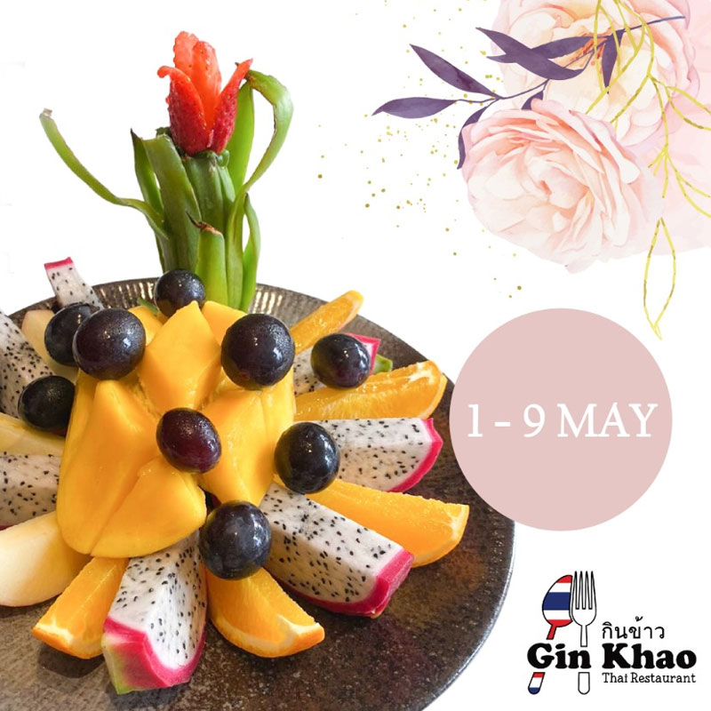 SAFRA Tampines - Get A Free Fruit Platter With A Min. Spend of $60 This Mother's Day At Gin Khao Sino-Thai