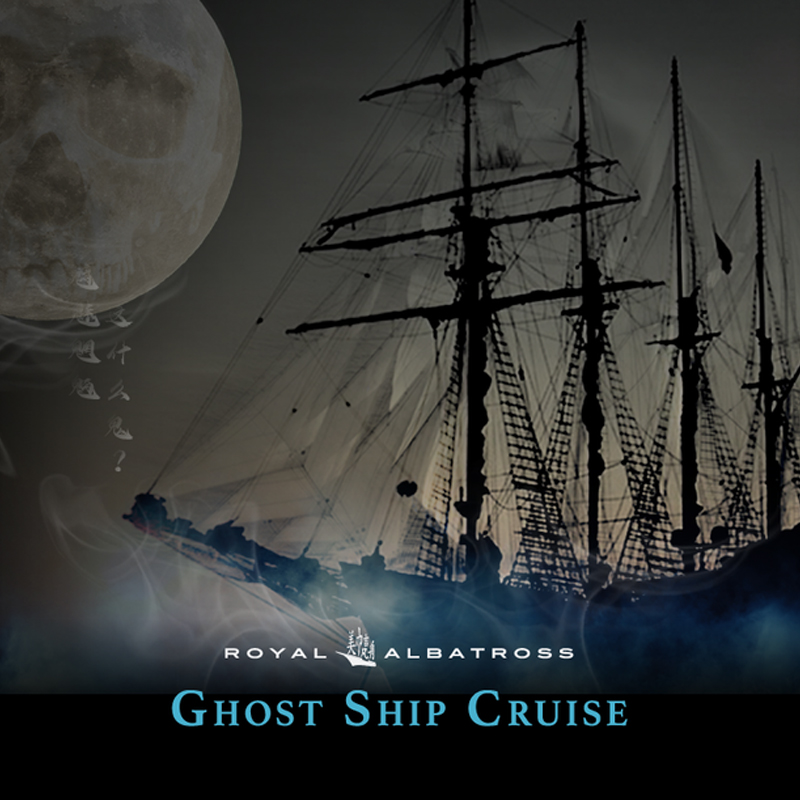 The Royal Albatross - 15% Off Halloween Cruises and More