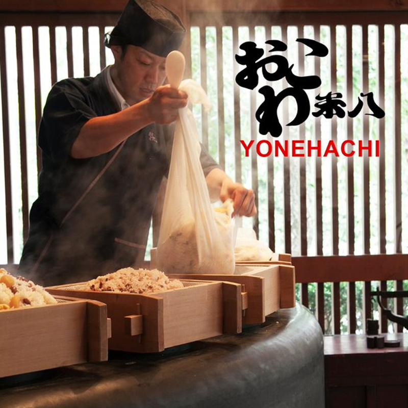 Yonehachi - 10% Off A la Carte Menu